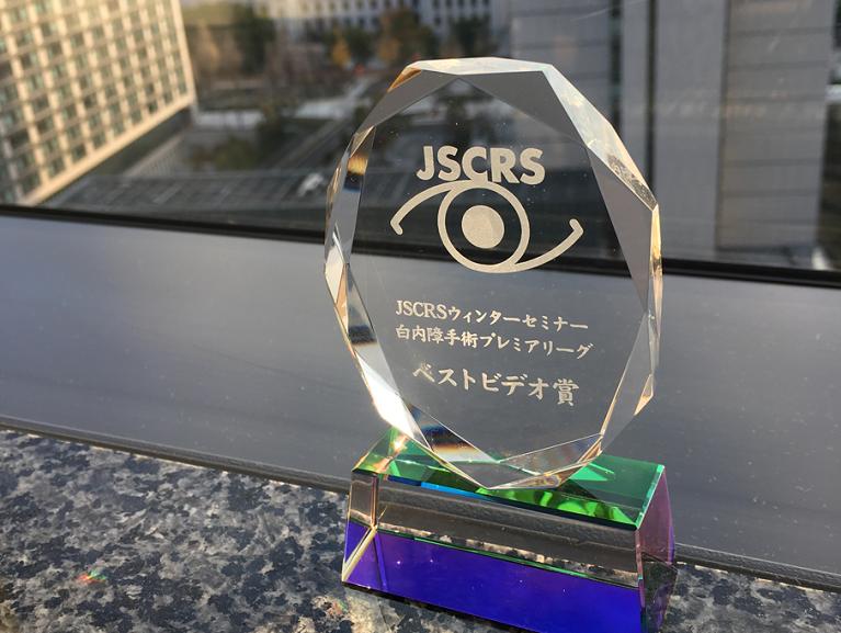 ベストビデオ賞